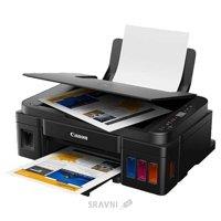 Принтер, копир, МФУ Canon PIXMA G2411