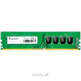 Модуль памяти для ПК и ноутбука A-Data 4 GB DDR4 2666 MHz (AD4U2666J4G19-S)