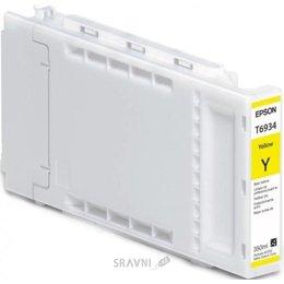 Картридж, тонер-картридж для принтера Epson C13T693400