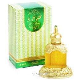 Женскую парфюмерию Rasasi Amber Ood Parfum