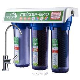 Фильтр для воды Гейзер Био 312