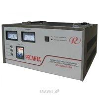 Стабилизатор напряжения Стабилизатор напряжения Ресанта АСН-12000/1-ЭМ