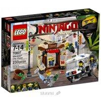 Конструктор детский Конструктор LEGO Ninjago Movie 70607 Ограбление киоска в НиндзяГо Сити