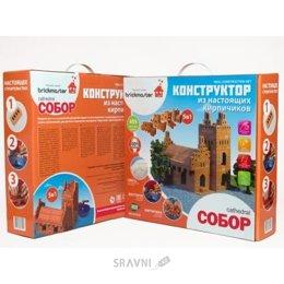 Висма brickmaster 104 Собор 5 в 1