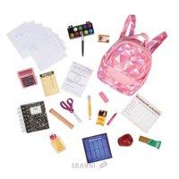 Куклу Our Generation Собираемся в школу 24 еденицы BD37326Z