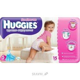 Подгузник Huggies Трусики для девочек 5 (15 шт.)