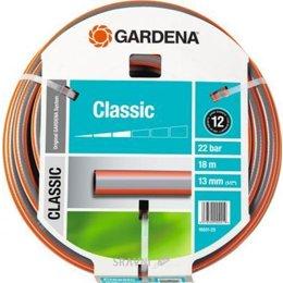 """Шланг полива GARDENA Шланг Classic (1/2"""" (12мм) х 18м) комплект (18001-20.000.00)"""