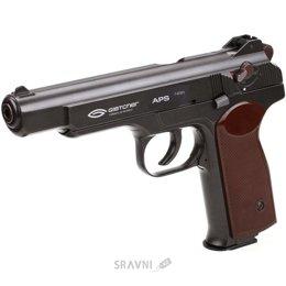 Пневматический пистолет Gletcher APS (АПС)