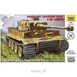 Сборную модель ZVEZDA Немецкий тяжелый танк T-VI ТИГР / Pz.Kpfw.VI Tiger German heavy tank (ZVE5002)
