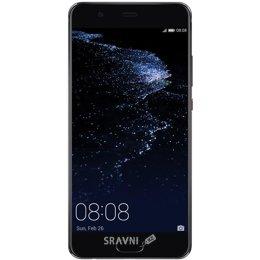e8590e446171 Huawei P10 Plus 64GB: купить в Казахстане - сравнить цены на ...