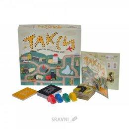 Настольную игру и головоломку Magellan Такси (MAG02529)