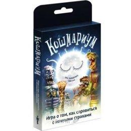 Настольную игру и головоломку Magellan Кошмариум (MAG02117)