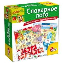 Настольную игру и головоломку Liscianigiochi Словарное Лото (R55081)