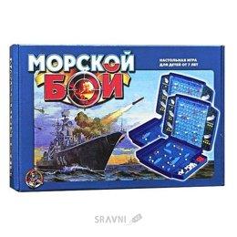 Настольную игру и головоломку Десятое королевство Морской бой (00992)