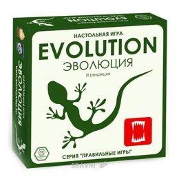 Правильные игры Эволюция (13-01-01)