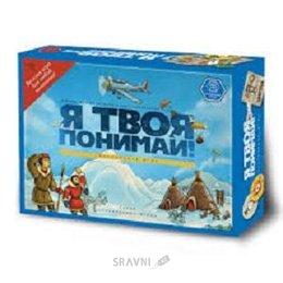 Настольную игру и головоломку Правильные игры Я твоя понимай! (24-01-01)