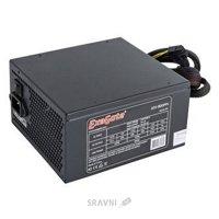 Exegate ATX-800PPX 800W