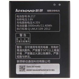 Аккумулятор для мобильных телефонов Lenovo BL217