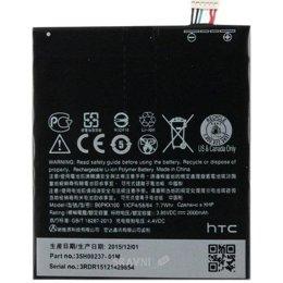 Аккумулятор для мобильных телефонов HTC BOPKX100