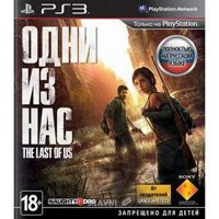 Фото The Last of Us (PS3)