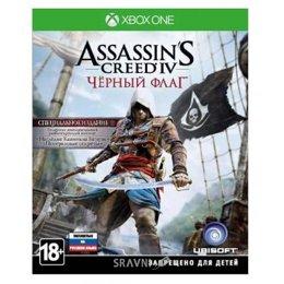 Игру для приставок Assassin's Creed IV Black Flag (Xbox One)