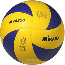 Мяч Mikasa MVA330